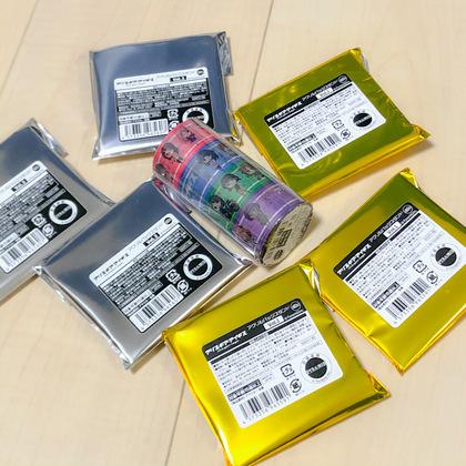 672A1B6B-5EE6-4AC4-963A-1EE574076733.JPEG