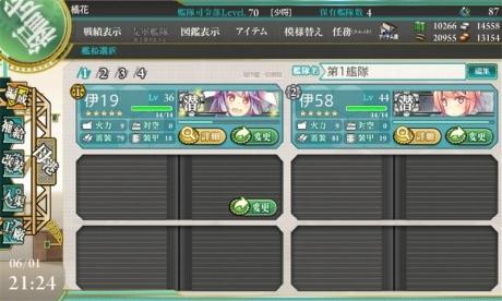 提督のお仕事_130460990586502773.jpg