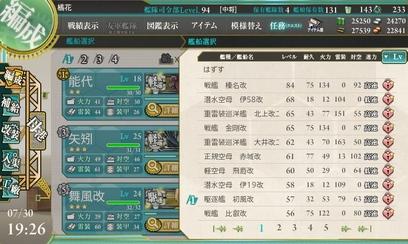 提督のお仕事_130511895997120803.jpg