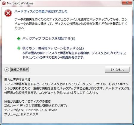 error004.jpg