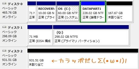 error005.jpg