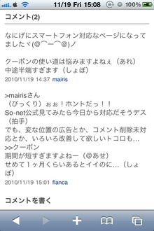 iphone4054.jpg